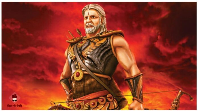 Who is Bhishma Pitamah in Serial